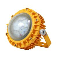 Buy cheap Yellow Industrial LED Explosion Proof Lighting Bright 60W For Gas Station from wholesalers