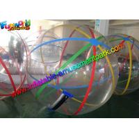 Buy cheap Big Zorb Floating Inflatable Water Ball With Colorful Silk Ribbon from wholesalers
