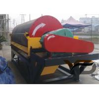 Buy cheap 7.5Kw Stone Grinding Equipment Electromagnetic Dry Grinding Ball Mill from wholesalers