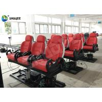 Buy cheap 5D 7D 12D Cinema Motion Chair Snow Lighting Special Effect Wonderful Movies product