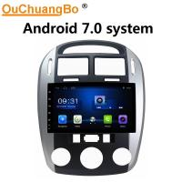 Buy cheap Ouchuangbo car radio 9 inch digital screen android 7.0 for Kia Cerato with BT USB wifi dual zone reverse camera from wholesalers