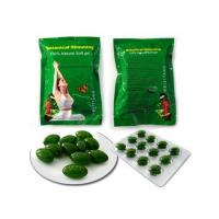 botanical slimming soft gels - quality botanical slimming ...