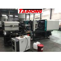 Buy cheap Child chair Injection Moulding Machine with servo system, for household product from wholesalers