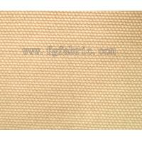 Buy cheap Fashion canvas fabric for bag|case|shoes CCF-008 product