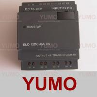 Buy cheap PLC, Programmable Logic Controller (ELC-12DC-DA-TN) product