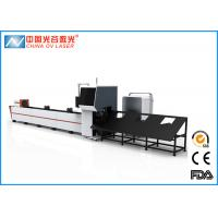 Buy cheap High Precision Round Laser Tube Cutting Equipment for Metal Pipe from wholesalers