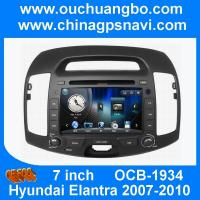 Buy cheap Ouchuangbo car DVD stereo radio Hyundai Elantra 2007-2010 support iPod USB MP3 Russian SD from wholesalers