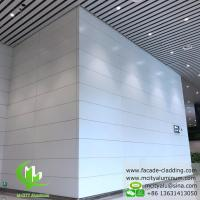 Buy cheap Interior Wall Covering Aluminum Solid Panel , White PVDF Finish Aluminium Cladding Sheet from wholesalers