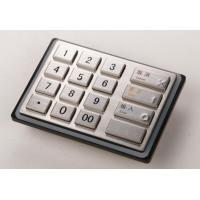 Buy cheap Waterproof 16 keys PCI EPP ATM Spare Parts / Encryption Metal Pinpad from wholesalers