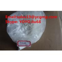 Buy cheap Oral Anti Estrogen Tamoxifen Citrate / Nolvadex Cancer Treatment Steroids CAS 10540-29-1 from wholesalers