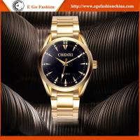 Buy cheap 006A IPG Fashion Business Watch Fashion Jewelry Wholesale Factory Price Golden Watches Men from wholesalers