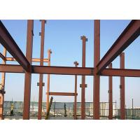 Buy cheap OEM Designs Prefab High Rise Building , Metal Office Buildings High Precision from wholesalers
