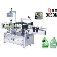 Buy cheap Automatic Sticker Labeling Machine , Oval Bottle Label Applicator Machine For Bottles from wholesalers