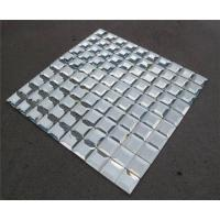 Buy cheap Silver mirror mosiac tile from wholesalers