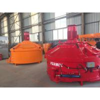 Buy cheap PMC4000L Large Size Precast Planetary Cement Mixer India Precast Ready Mix PCCP from wholesalers