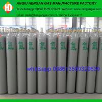 Buy cheap Different Sizes And Colors Argon Cylinder Argon Gas Prices For Africa Market from wholesalers