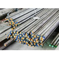 Buy cheap Alloy High Tensile Hot Rolled Steel Bar Round Shape 12 - 320mm AISI / SAE 4140 from wholesalers