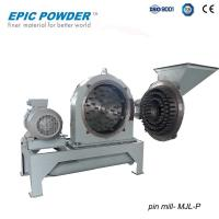 Buy cheap Higher Efficiency Impact Mill Animal Feed Crusher And Mixer Low Noise from wholesalers
