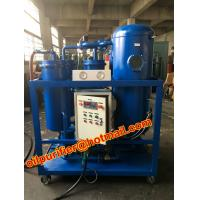 Buy cheap Vacuum Turbine oil purifier, Emusified Turbine oil filtration Plant, Lube oil filtering by vacuum dehydration from wholesalers