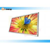 Buy cheap Slim 24 Inch High Bright Open Frame Monitor Hdmi Vga Dvi Inputs 178 Angle from wholesalers
