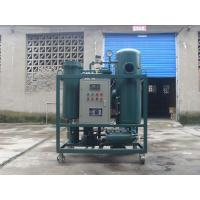 Buy cheap Portable ZJC Vacuum Steam Turbine Oil Filtration Machine for Electric Power station from wholesalers