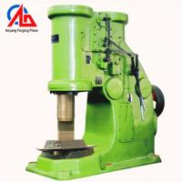 Buy cheap C41-150kg pneumatic forging hammer made by anyang from wholesalers