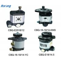 Buy cheap Hydraulic Pump with Valve (CBQ-16-19/14-YC) from wholesalers