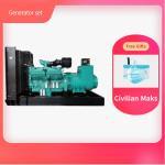 Buy cheap Cummins Engine Open Diesel Generator 50hz And Stamford Alternator from wholesalers