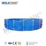 Buy cheap Molatank Aquarium Inflatable Mini/Large 1000L 5000L10,000L Size Marine Fish Farming Tank with Good Quality from wholesalers