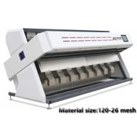 Buy cheap mineral color sorting machine from wholesalers