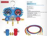 Buy cheap Auto AC Tool 134AH environmental protection paper carton Gauge set gear sheath from wholesalers