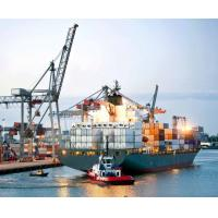 Buy cheap Door to door service to America from China by sea / air cargo / express from wholesalers