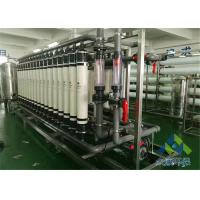 Buy cheap ISO Proved RO Membrane Tap Commercial Water Treatment Systems PLC Control from wholesalers