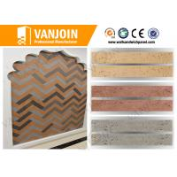 Buy cheap Natural Clay Material Roman Stone Split Face Block For Exterior Wall Cladding from wholesalers