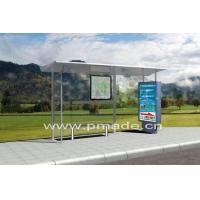 Buy cheap Light box Bus Shelter with bench from wholesalers