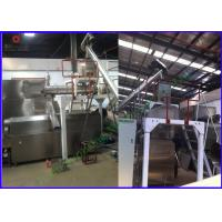 Buy cheap Large Capacity Food Extruder Machine Double Screw Extruder For Pet Food Pellet Production from wholesalers
