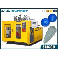 Buy cheap HIPS Decration Christmas Ball Automatic Blow Molding Machine 1200BPH Capacity from wholesalers