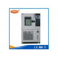Buy cheap Ozone Aging Lab Test Chamber Contain Silent Discharge Tube Type Ozone Generator from wholesalers