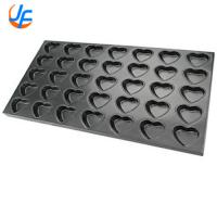 Buy cheap Fashionable Aluminum Plated Cupcake Mold / Baking Cake Mold Deep Round from wholesalers