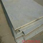Sell SA240 TP201,SA240 201,SA240 SS201 Stainless steel bevel