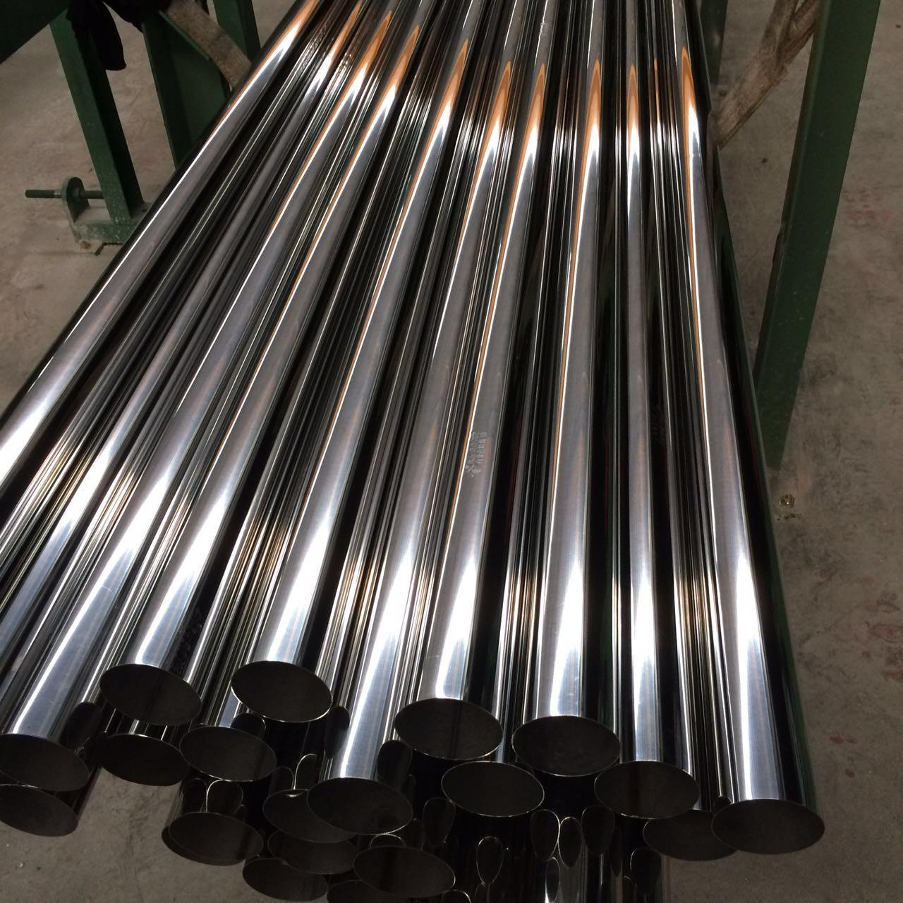 Buy cheap China 304 Stainless Steel Tube Sizes Factory Prices with 6m length polished finish from wholesalers