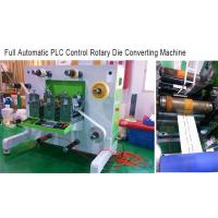 Buy cheap Precision Copper Foil Rotary Label Die Cutting Machine Automatic Die Cutter from wholesalers