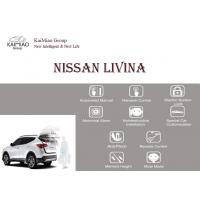 Buy cheap Nissan Livina Hands Free Smart Liftgate with Double Pole Top Suction Lock product