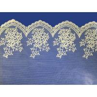 Buy cheap African lace fabrics Embroidery Lace Fabric cord guipure white lace fabric from wholesalers