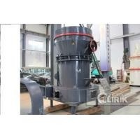 Buy cheap High quality calcium carbonate production limestone powder making machine in India from wholesalers
