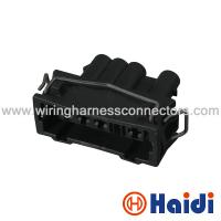 Buy cheap Audi 4 Way Coil Terminal Wire Harness Plugs Sealed Automotive Connector  357 972 754J from wholesalers