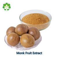 Buy cheap best sell monk fruit extract momordica grosvenori swingle herb extract for food supplement from wholesalers