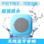 Buy cheap Waterproof Bluetooth Speaker,Bluetooth Waterproof Speaker, car powered speaker from wholesalers