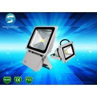 Buy cheap Architecture Outdoor 50 Watts LED Flood Light Die - Casting Aluminum Housing from wholesalers