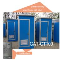 Buy cheap Portable single person space steel shower toilet sentry box and ticket security booth from wholesalers